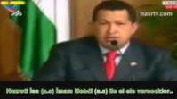 Hugo Chávez ve İmam Mehdi (a.s)