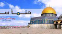Kudüs Günü Marşı