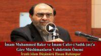 On İki İmam'a Göre İslami Vahdetin Önemi