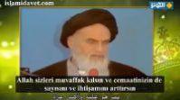 İmam Humeyni (r.a) ve İslami Vahdet