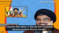 Seyyid Hasan Nasrullah'ın R Harfi ile İmtihanı