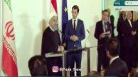 İran Cumhurbaşkanından Avusturya Başbakanına Kapak