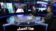 Suudi Analist: İsrail'le birlikte olup İran'a saldırmalıyız