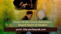İmam Ali'den İmam Hamaney'e