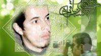İslam Devriminin Bir Mucizesi