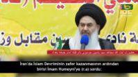 İran İslam Devrimi zuhur alâmetlerinden midir?